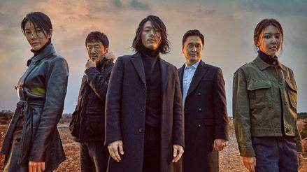 Conoce los mejores k-drama policiacos