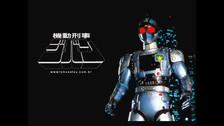 JIBAN. El personaje es un detective robot, el regreso a la vida de Naoto, un policía que fue asesinado por los villanos de la serie.